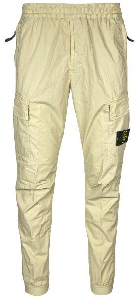 Stone Island Slim Fit Cargo Pants - Beige